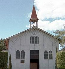 Iglesia Santa Barbara Church in San Ignacio